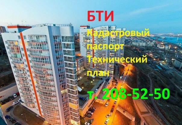 Антон Артемов   Красноярск