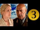 Выйти замуж за генерала 3 серия (2011) Мелодрама фильм сериал