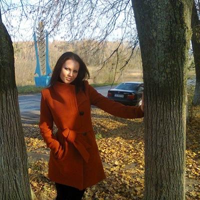 Екатерина Милевская, 8 марта 1983, Волгодонск, id117023011