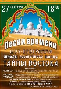 Яна Иванова, 17 июня , Чебоксары, id74412277