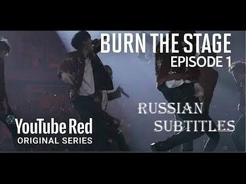 I'd do it all BTS Burn the Stage Ep1 Russian subtitles рус саб 1 ЧАСТЬ