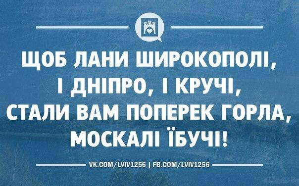 """Террористы """"ЛНР"""" заманивают рабочих Луганского авиаремонтного завода сухпайками вместо зарплаты - Цензор.НЕТ 6515"""