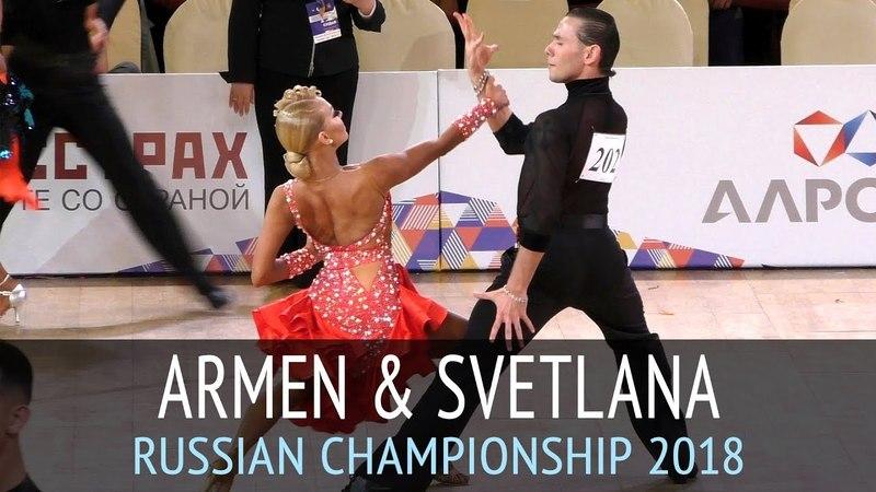 Армен Цатурян - Светлана Гудыно | Румба | Чемпионат России 2018 - 2 тур