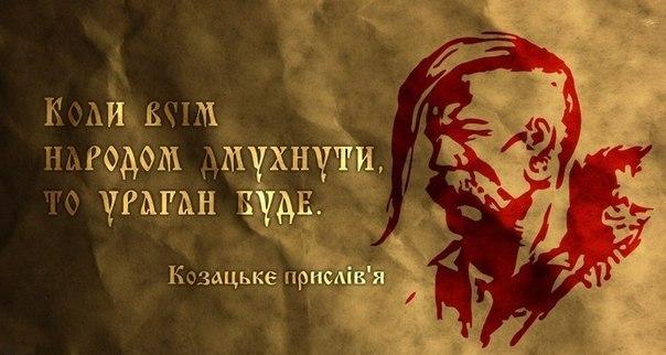 Митингующие создали Общественный комитет самоуправления Киева - Цензор.НЕТ 8822