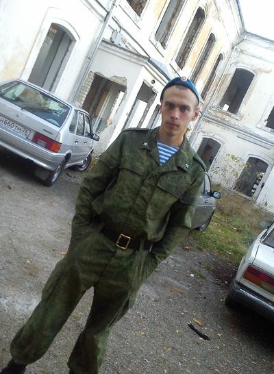 Максим Улашкин, 30 октября 1991, Новосибирск, id29906192