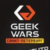 Geek Wars — Санкт-Петербург