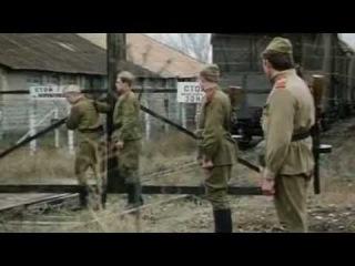 СЕКРЕТНЫЙ ЭШЕЛОН НКВД