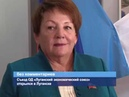 Съезд ОД «Луганский экономический союз» открылся в Луганске. Зинаида Наден
