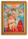 Богородица Милующая.  Набор для вышивания бисером.