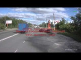 Авария с пьяным мудаком в Иваново