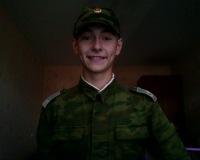 Никита Секретарев, 21 марта , Нижний Новгород, id143670696