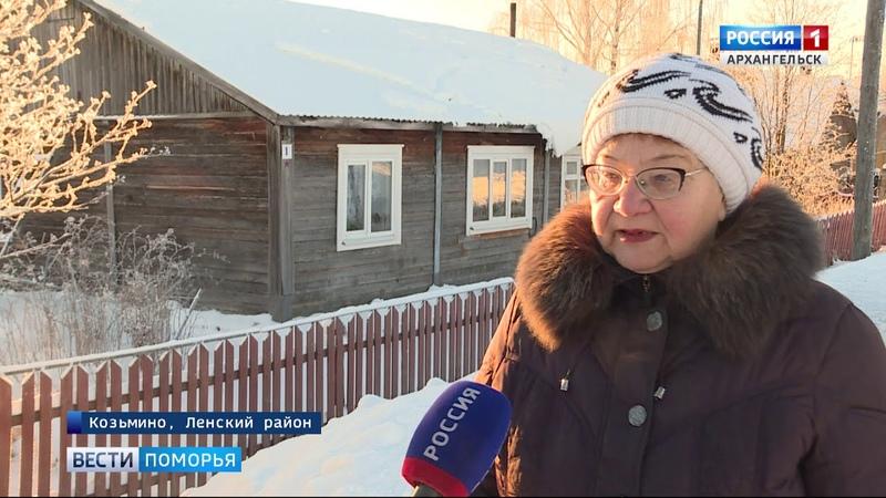 В Ленском районе жители Козьмино и Урдомы ждут ледовую переправу