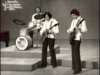 Виа барды история одного знакомства 70е