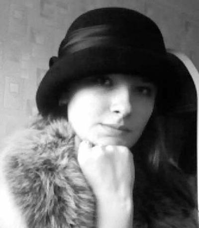 Елена Письменюк, 2 сентября , Москва, id43043940