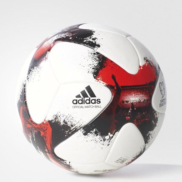 Футбольный мяч European Qualifiers