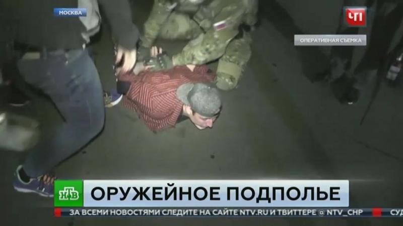 ЦСН ФСБ России | Специальные подразделения России | СПР