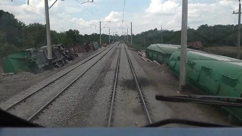 Место крушения грузового поезда 03.07.2018 на перегоне Ивановка-Веселый Кут
