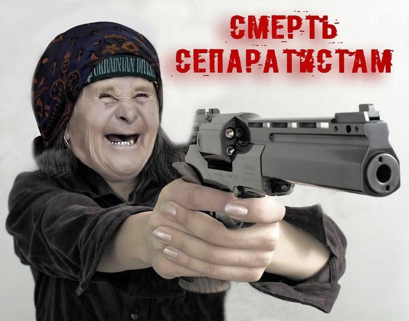 На Донбассе террористов стали уничтожать местные жители, - Шкиряк - Цензор.НЕТ 7235