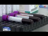 Акция по сдаче крови для вступления в Национальный регистр доноров костного мозга проходит в Краснодаре и республике Адыгея.