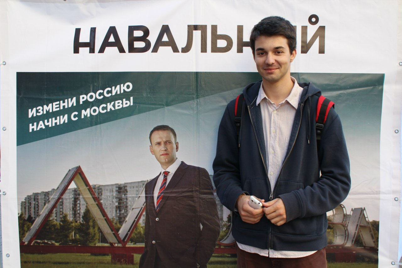 Фёдор Горожанко и Алексей Навальный