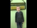 Егор, 1 класс - Извлечение кубического корня из числа - Ковров - Центр СПРИНТ