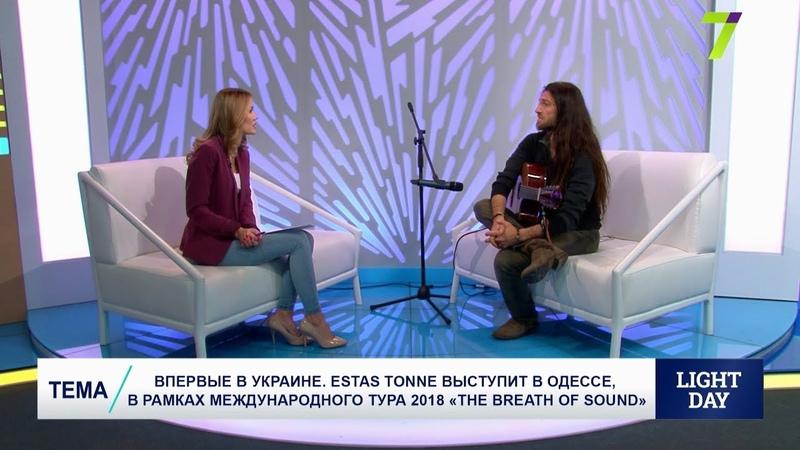 Estas Tonne выступит в Одессе, в рамках международного тура 2018 «The breath of sound»