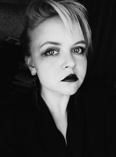 Ольга Челпанова