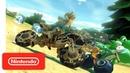 Обновление для Mario Kart 8 Deluxe Breath of the Wild