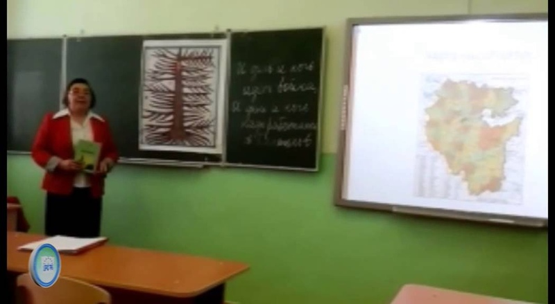 Интегрированный урок истории и математики Галимовой Р.А., Ильгамовой Г.Р., МБОУ СОШ №6 с. Миндяк