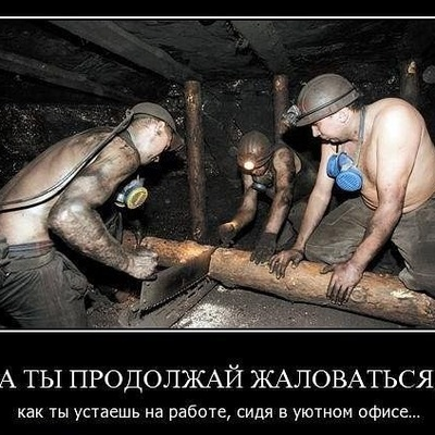 Александр Черненко, 5 февраля 1980, Свердловск, id130501369