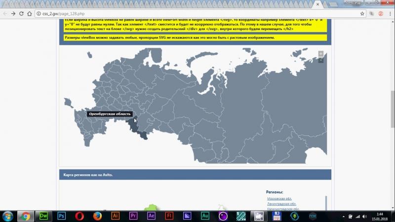 Сайт Калининград, карта как на AVITO / bahurtsev.ru