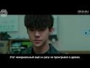 РУСС САБ EXO Sehun @ Dokgo Rewind Токко Перемотка Episode 2
