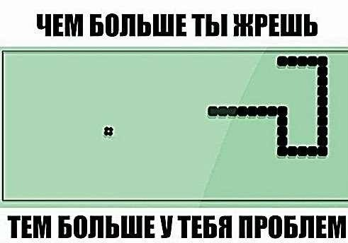 Ихих)