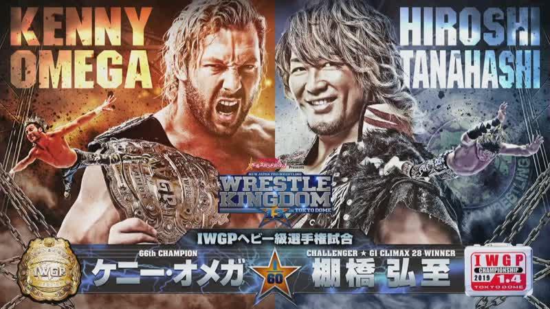 The Cleaner Kenny Omega vs Ace Hiroshi Tanahashi Wrestle Kingdom 13 Highlights