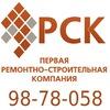 Ремонт/Дизайн квартир и офисов в СПб