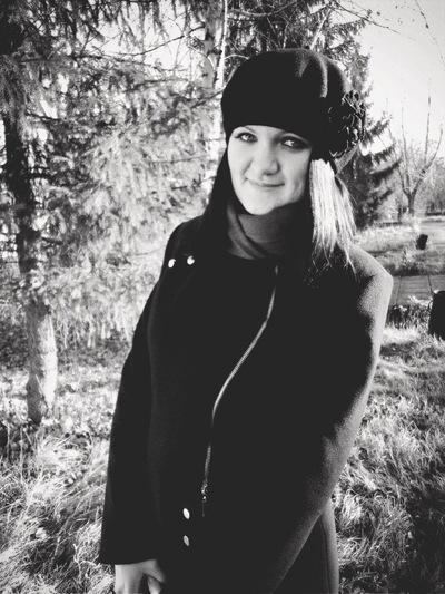 Алёна Денисенко, 11 февраля , Запорожье, id135641410