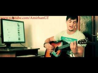 За тебя Чечня (Дворовые песни под гитару)