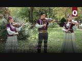 Необычный ансамбль из Коктебеля