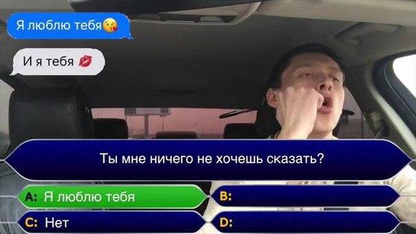 Фото №456254036 со страницы Дмитрия Тыквы