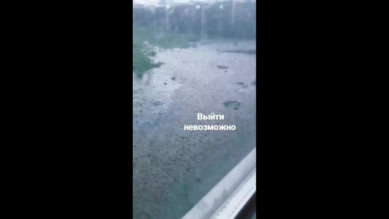 Дожди в УБ