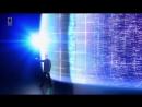 Искривления времени Квантовая физика невозможного