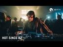 Hot Since 82 DJ Set @ Mirante 9 de Julho in São Paulo, Brazil (BE-