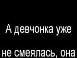 140 Ударов в минуту - Тополя Минусовка минус караоке