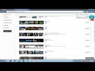 Konshot_-_��� ������� ���� ���� � YouTube.