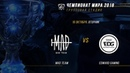 MAD vs EDG — ЧМ-2018, Групповая стадия, День 7, Игра 2