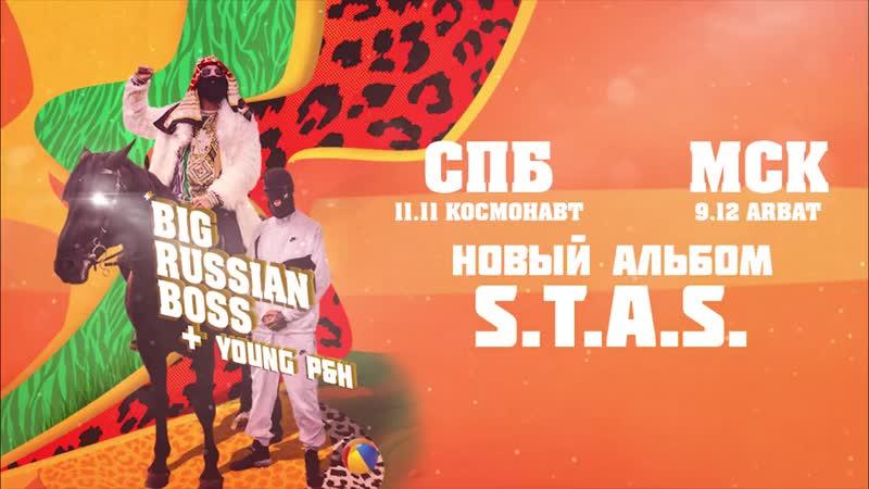 [Big Russian Boss Show] BRB Show: тест-драйв Trabant/Трабант