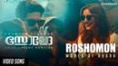 Solo Roshomon Malayalam Video Song Dulquer Salmaan Neha Sharma Bejoy Nambiar Trend Music
