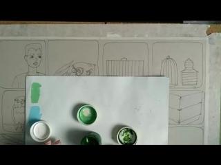 рисую комикс с Жорочкой. Молчу и смотрю сериал
