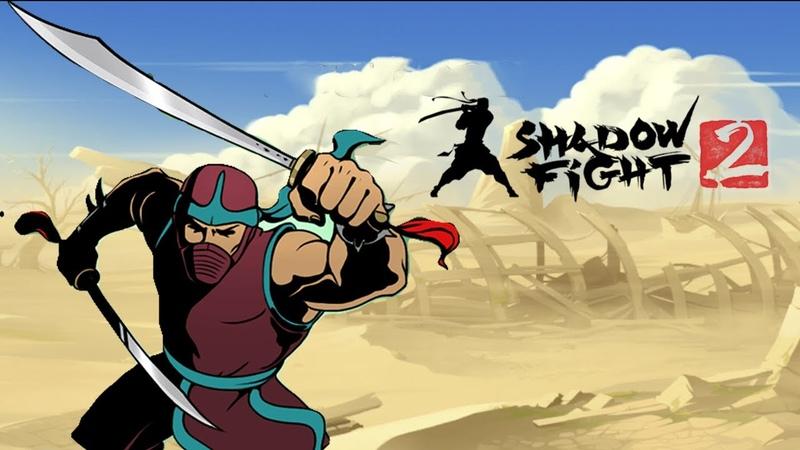 ТЕЖЕЛЫЕ НУНЧАКИ - Shadow Fight 2 (БОЙ С ТЕНЬЮ 2) ПРОХОЖДЕНИЕ