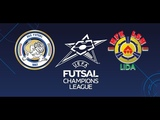 Лига Чемпионов. Группа А. Acqua e Sapone 11-3 LSM Lida